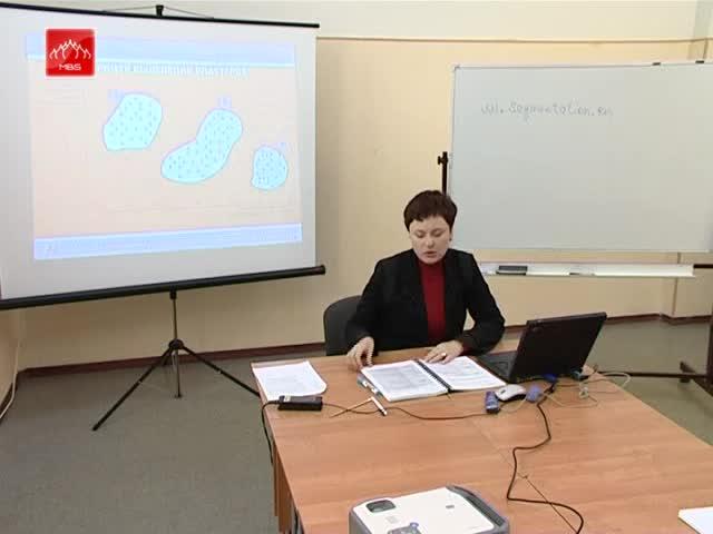 Татьяна Матюшина. Практический курс для маркетолога. Аудит системы маркетинга на предприятии. Часть 16